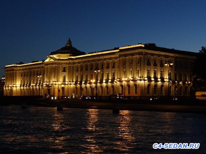 [Путешествие] Москва - Санкт-Петербург, Петергоф - DSC00741.JPG
