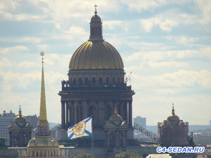[Путешествие] Москва - Санкт-Петербург, Петергоф - DSC01053.JPG