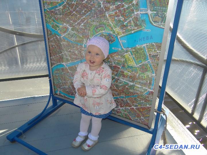 [Путешествие] Москва - Санкт-Петербург, Петергоф - DSC01086.JPG