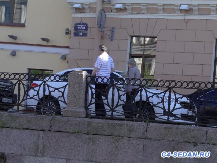 [Путешествие] Москва - Санкт-Петербург, Петергоф - DSC01221.JPG