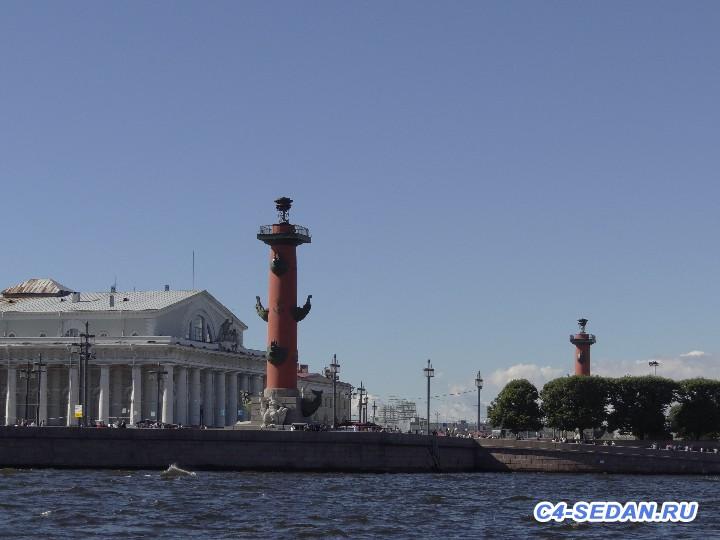 [Путешествие] Москва - Санкт-Петербург, Петергоф - DSC01260.JPG