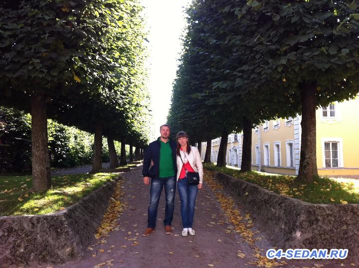 [Путешествие] Москва - Санкт-Петербург, Петергоф - IMG_0631.JPG