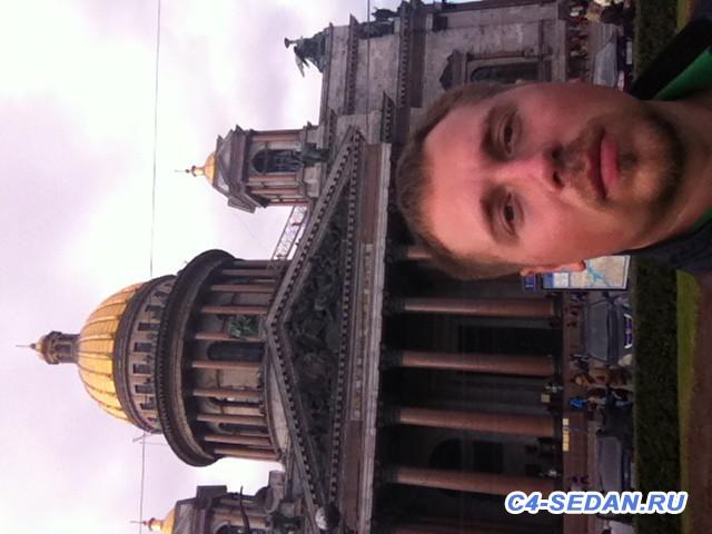 [Путешествие] Москва - Санкт-Петербург, Петергоф - IMG_0674.JPG