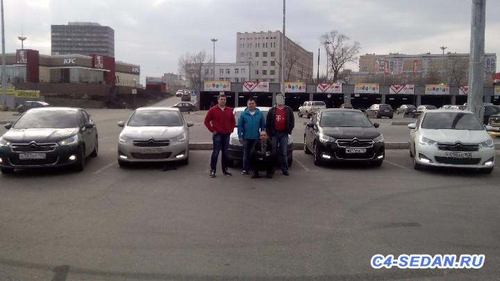 Нижний Новгород - IMG_20160410_155313 — копия.jpg