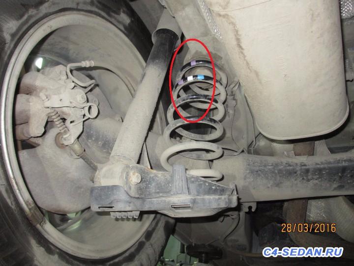 Амортизаторы и клиренс дорожный просвет  - тестовая задняя левая пружина.JPG
