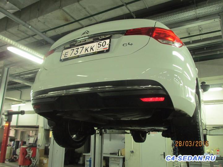Амортизаторы и клиренс дорожный просвет  - задняя часть автомобиля.JPG