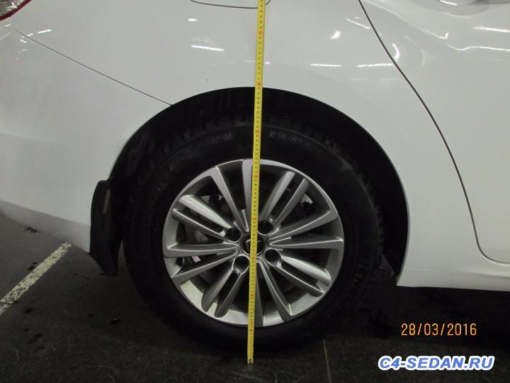 Амортизаторы и клиренс дорожный просвет  - заднее правое колесо (1).JPG