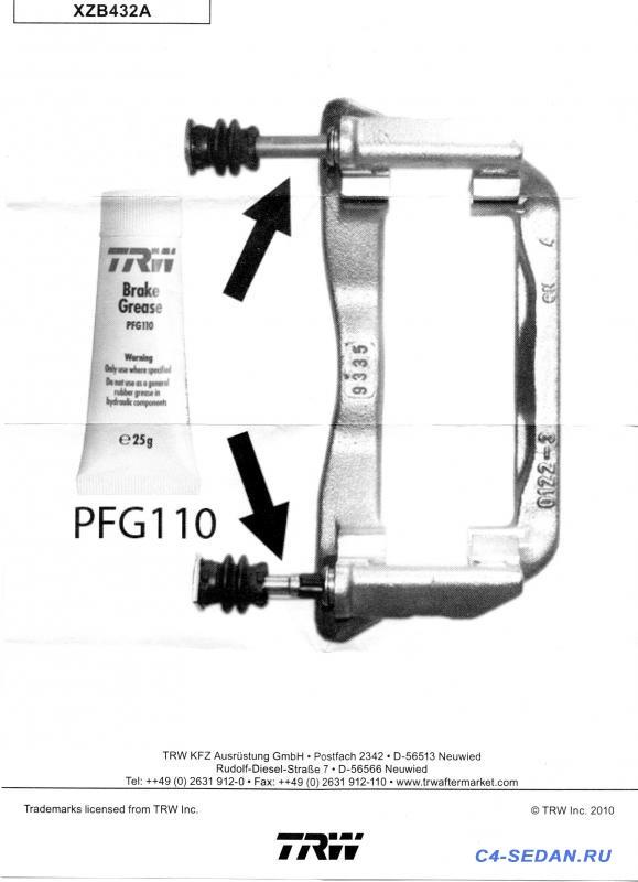 Тормозной суппорт, тормозные диски и колодки - post-2978-0-41642800-1398596626.jpg