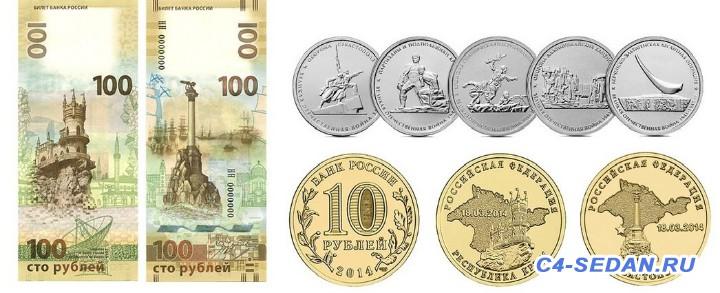 Нумизматика и монеты - LSOVwu01-So.jpg