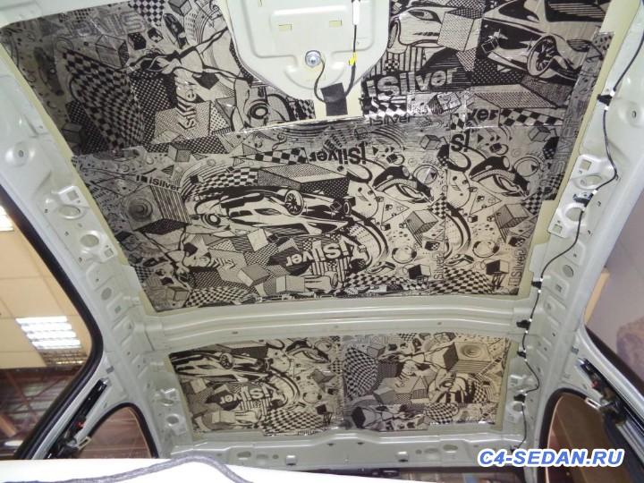 Улучшение шумоизоляции автомобиля - DSC00364.JPG