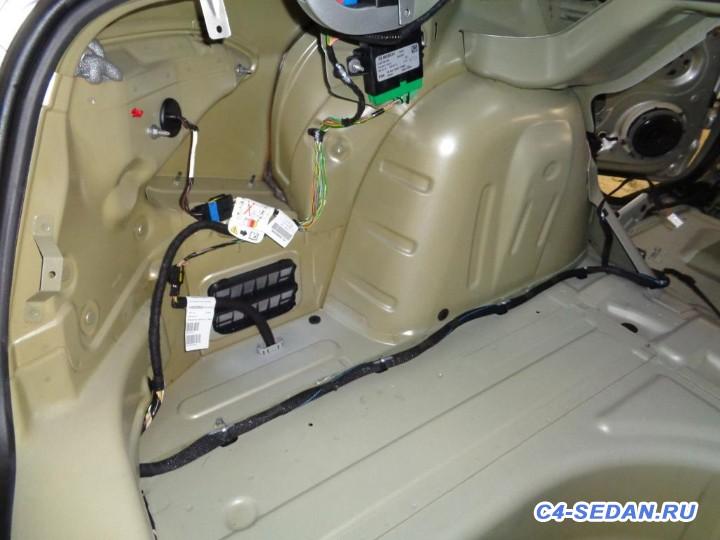 Улучшение шумоизоляции автомобиля - DSC00371.JPG