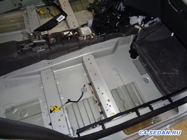 Улучшение шумоизоляции автомобиля - DSC00374.JPG