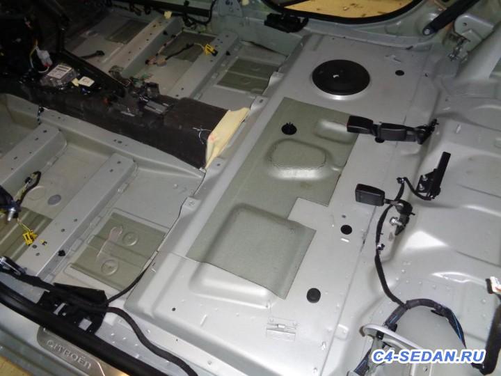 Улучшение шумоизоляции автомобиля - DSC00376.JPG