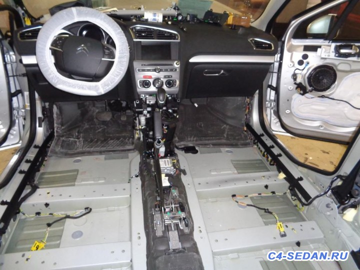 Улучшение шумоизоляции автомобиля - DSC00380.JPG