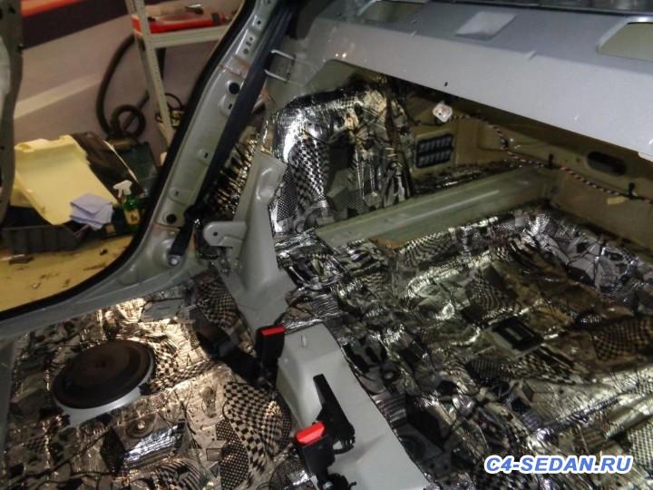 Улучшение шумоизоляции автомобиля - DSC00385.JPG