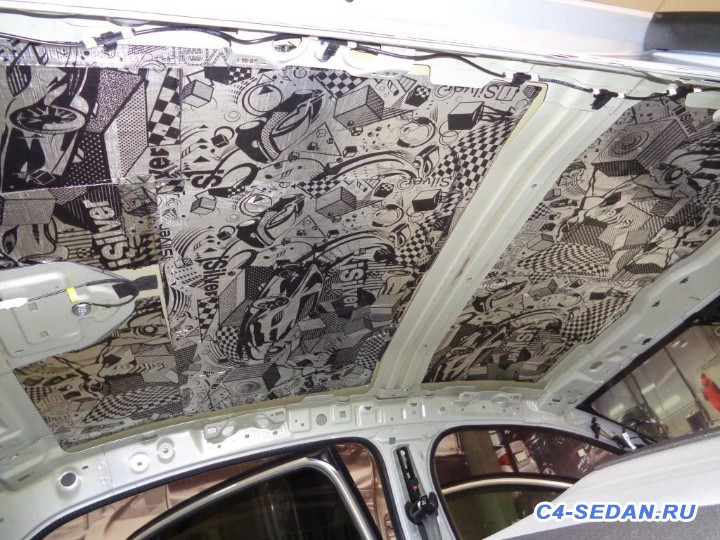 Улучшение шумоизоляции автомобиля - DSC00363.JPG