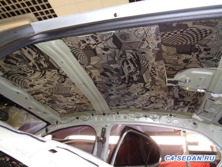 Улучшение шумоизоляции автомобиля - DSC00365.JPG