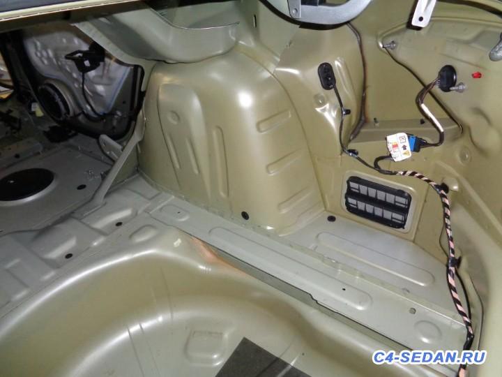 Улучшение шумоизоляции автомобиля - DSC00372.JPG