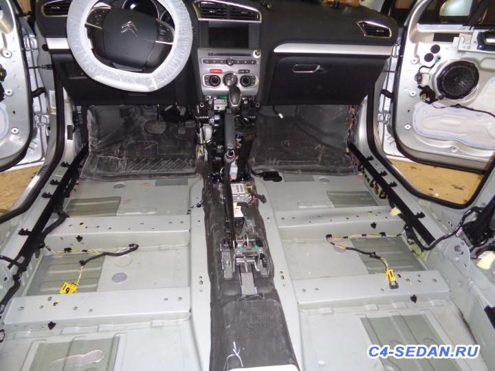 Улучшение шумоизоляции автомобиля - DSC00381.JPG