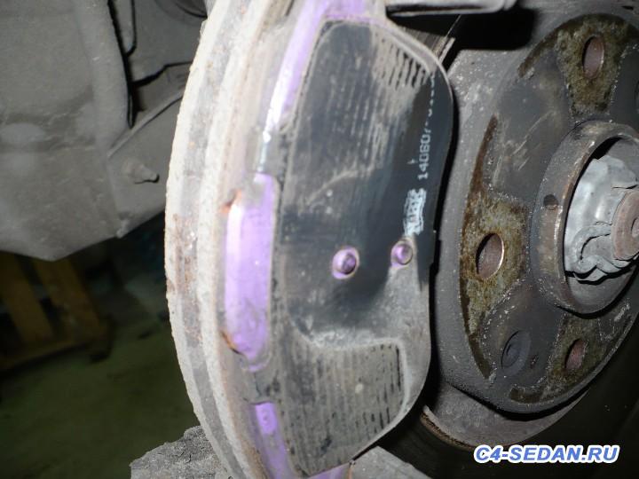 Тормозной суппорт, тормозные диски и колодки - P1080351.JPG