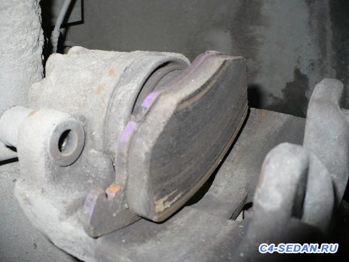 Тормозной суппорт, тормозные диски и колодки - P1080350.JPG