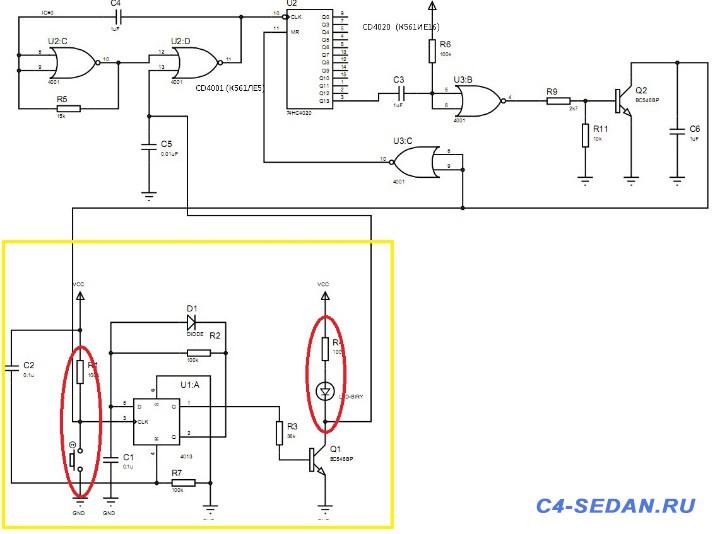 Возможно ли перенести кнопку включения электрообогрева лобового стекла? - Таймер на счетчике_.jpg
