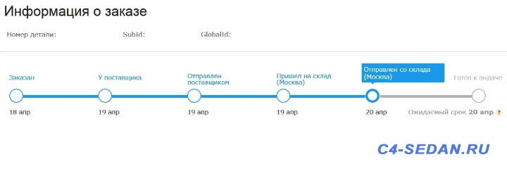 [РФ] EMEX.RU - автозапчасти, клубная скидка - EMEX.jpg