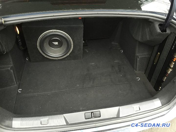 Так выглядит багажник в сборе  - IMG_4331.JPG