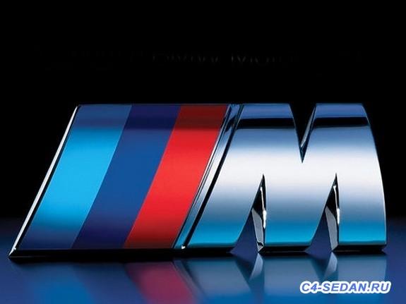 Болталка флудильня  - Logo-Motorsport1.jpg