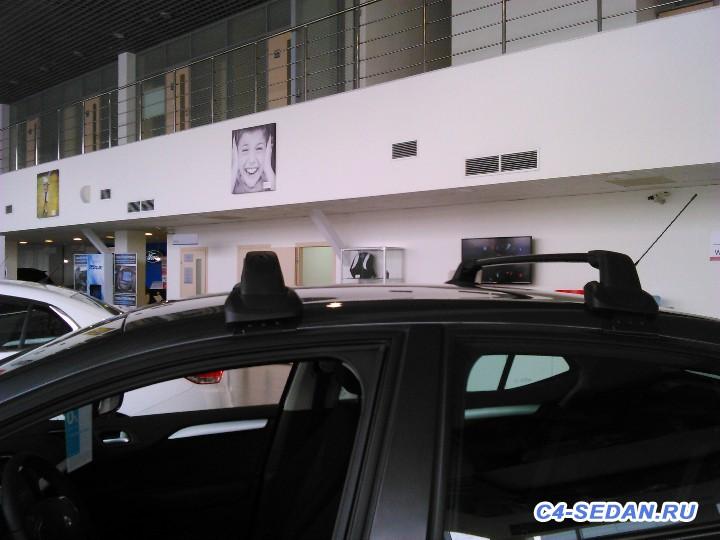 Багажник Рэйлинги на крышу Штатный и не только  - DSC_0048.jpg