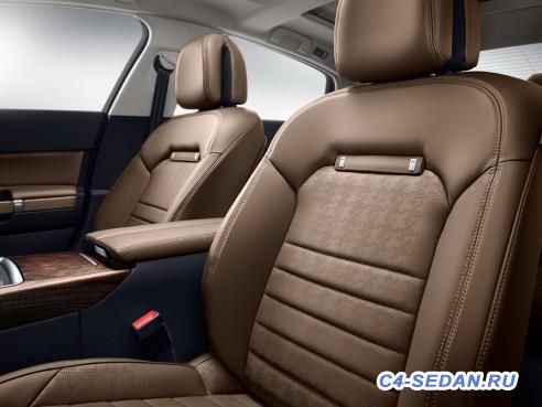 Citroen возродила большой седан C6 - image.jpeg