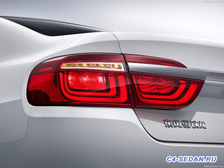 Citroen возродила большой седан C6 - Citroen-C6-2017-1280-0b.jpg