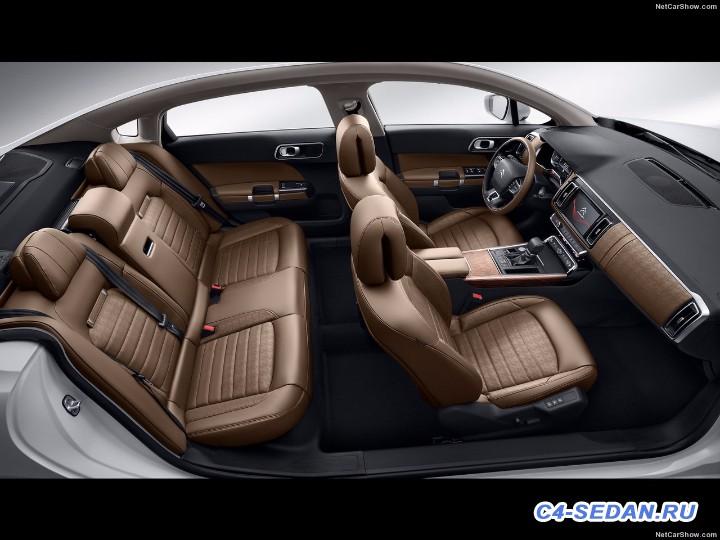 Citroen возродила большой седан C6 - Citroen-C6-2017-1280-0c.jpg