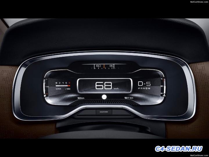 Citroen возродила большой седан C6 - Citroen-C6-2017-1280-0d.jpg