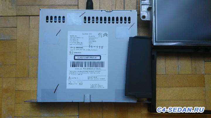 Москва Продам Штатная головная система - DSC_0532.JPG