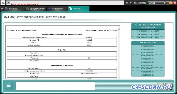 Lexia DiagBox , и активация скрытых возможностей - 000000.PHE.20160501-173536.jpeg