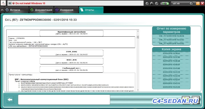Lexia DiagBox , и активация скрытых возможностей - 000000.PHE.20160501-173558.jpeg