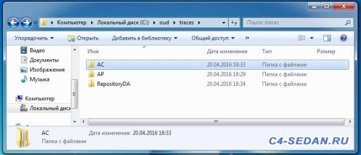 Lexia DiagBox , и активация скрытых возможностей - oud_1.JPG
