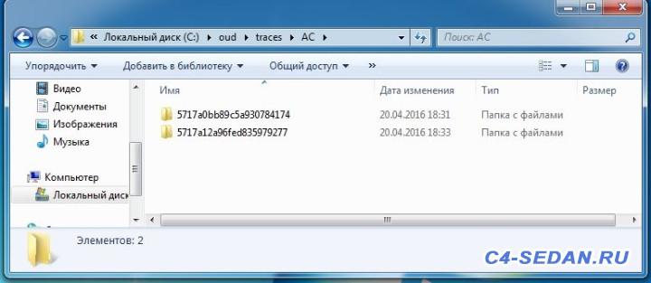 Lexia DiagBox , и активация скрытых возможностей - oud_2.JPG