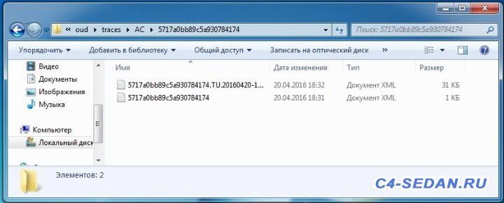 Lexia DiagBox , и активация скрытых возможностей - oud_3.JPG