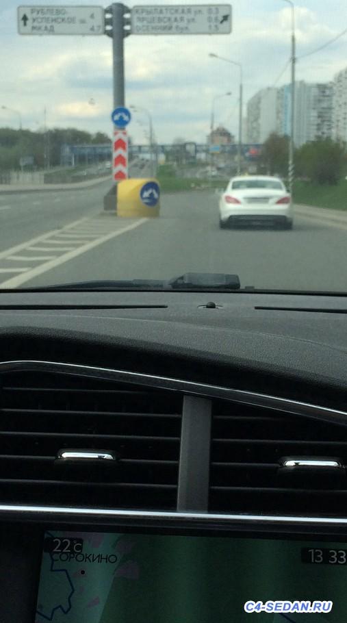 Хотя едем по Москве почти центр - image.jpeg