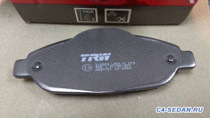 Тормозной суппорт, тормозные диски и колодки - IMG_20150710_122102.jpg