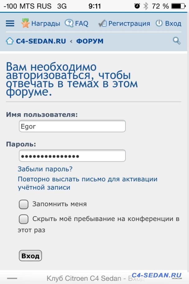 Работа форума и его модерирование - image.jpg