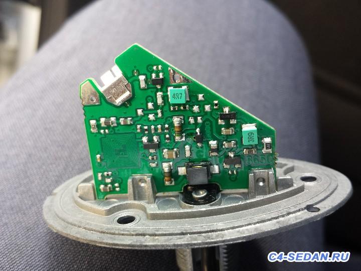 продам родную антенну удочку  - 20150821_110201.jpg