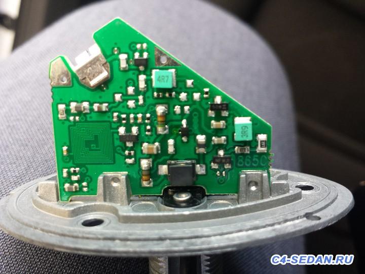 продам родную антенну удочку  - 20150821_110241.jpg