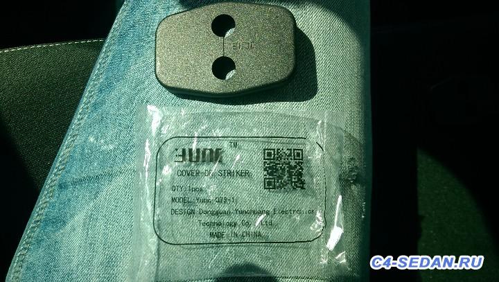 [БЖ] Китай наше все мелочевка с Ali  - IMAG1233.jpg