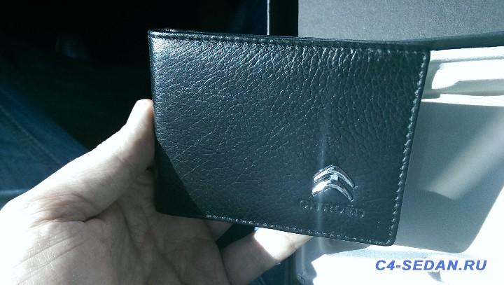 [БЖ] Китай наше все мелочевка с Ali  - IMAG1228.jpg