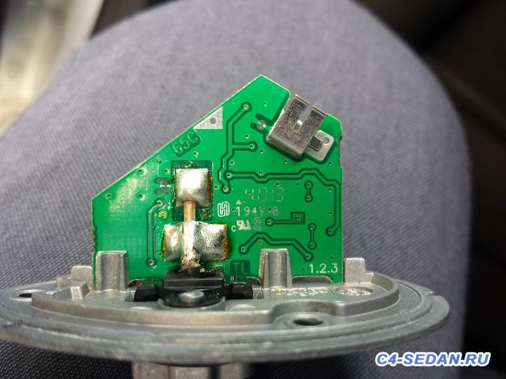 продам родную антенну удочку  - 20150821_110313.jpg
