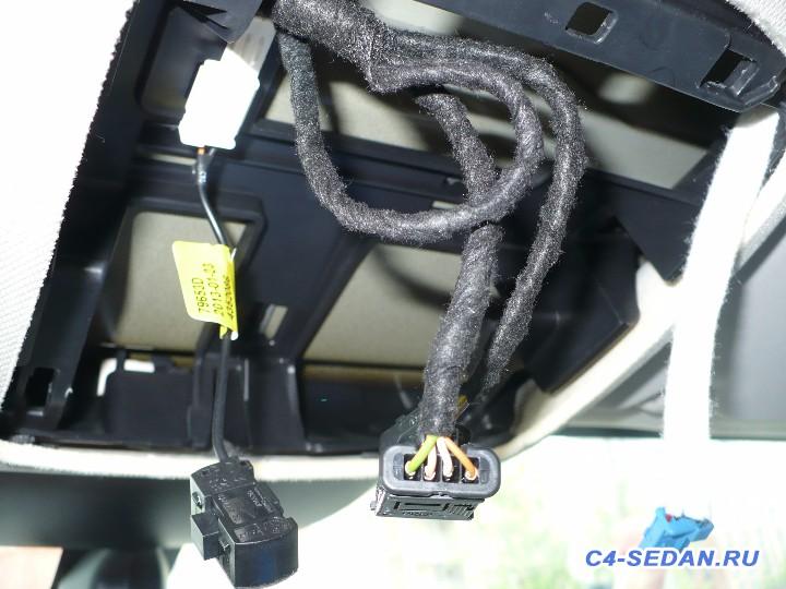 [БЖ] Сделал скрытое подключение в плафон - P1070110.JPG