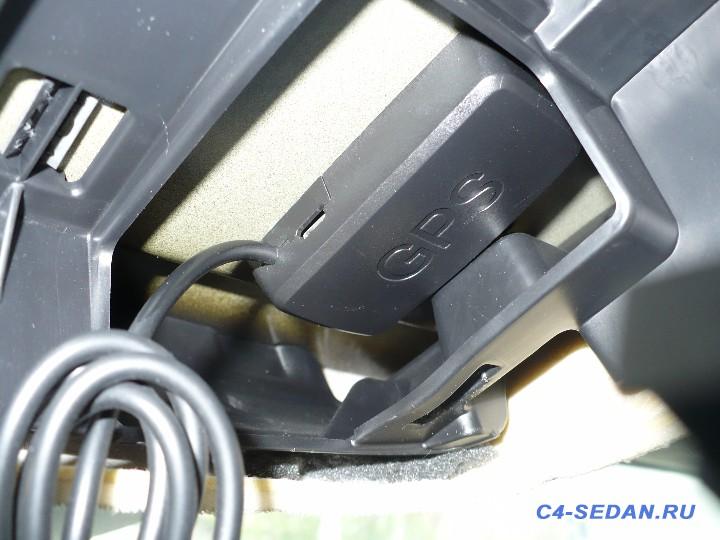 [БЖ] Сделал скрытое подключение в плафон - P1070115.JPG